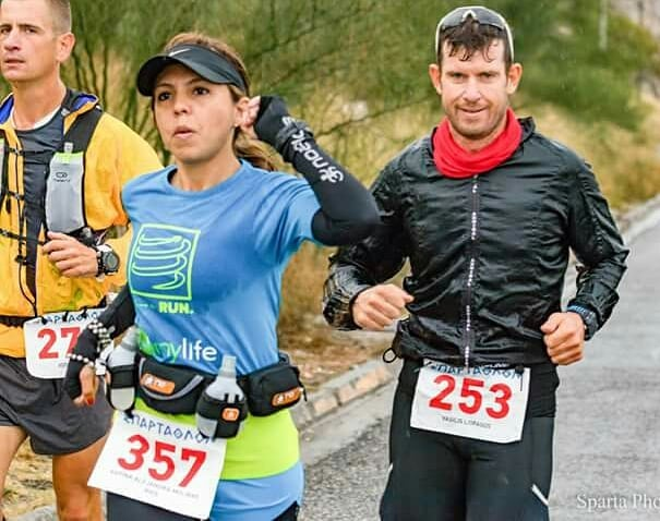 Karina Molinas. Finisher 2018 Spartathlon. Cinto Hidratación NoAf.